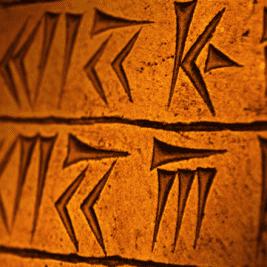 Mésopotamie | Berceau des civilisations | historyweb.fr histoire de la mésopotamie Histoire de la Mésopotamie histoire mesopotamie historyweb 267x267