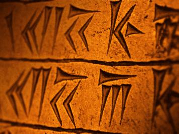 Mésopotamie | Berceau des civilisations | historyweb.fr histoire de la mésopotamie Histoire de la Mésopotamie histoire mesopotamie historyweb 356x267