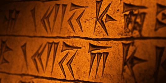 Mésopotamie | Berceau des civilisations | historyweb.fr histoire de la mésopotamie Histoire de la Mésopotamie histoire mesopotamie historyweb 534x267