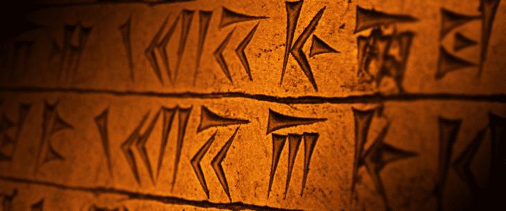 Mésopotamie | Berceau des civilisations | historyweb.fr antiquité Antiquité histoire mesopotamie historyweb 730x305