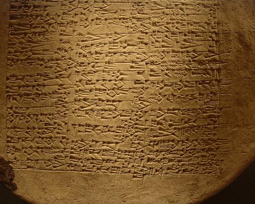 Histoire de la Mésopotamie | Tablette sumérienne | historyweb.fr histoire de la mésopotamie Histoire de la Mésopotamie historyweb histoire mesopotamie