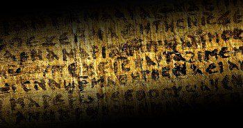 Un fragment d'évangile dans un masque de momie égyptienne cité engloutie Une cité engloutie datant du IIIe millénaire avant J.-C. momie evangile historyweb 350x185