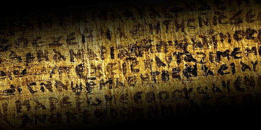 Un fragment d'évangile dans un masque de momie égyptienne momie égyptienne Un évangile du 1er siècle dans une momie égyptienne momie evangile historyweb 534x267