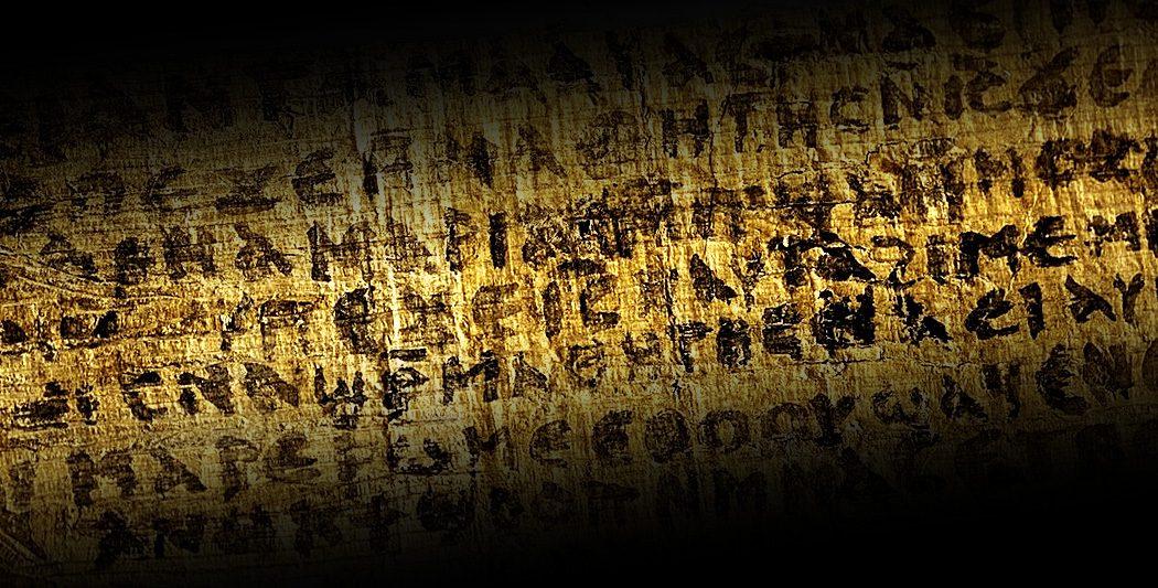 Un fragment d'évangile dans un masque de momie égyptienne momie égyptienne Un évangile du 1er siècle dans une momie égyptienne momie evangile historyweb