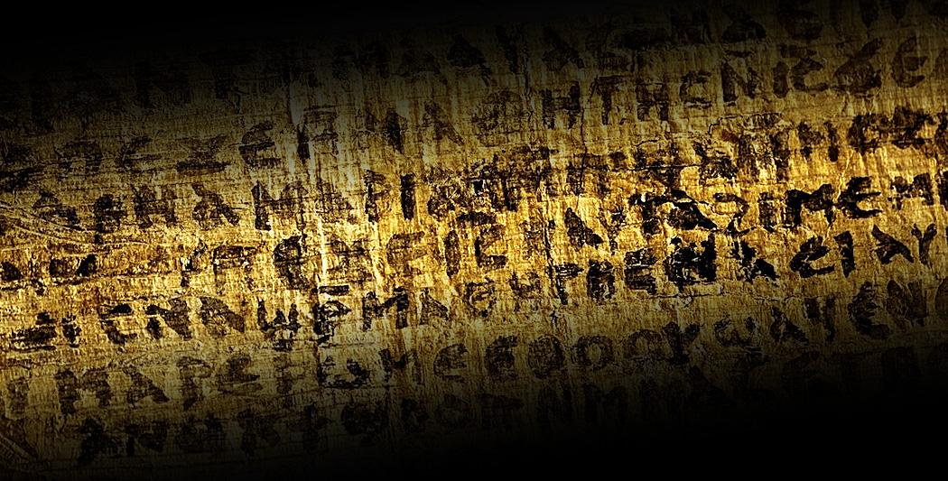 Un évangile du 1er siècle dans une momie égyptienne momie égyptienne Un évangile du 1er siècle dans une momie égyptienne momie evangile historyweb1