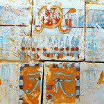 Le mystère de Senebkay, le pharaon massacré | Passeur de sciences  Un rarissime carré de lin funéraire égyptien aux enchères Actu histoire historyweb 2 150x150