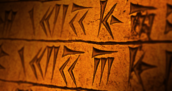 Mésopotamie   Berceau des civilisations   historyweb.fr histoire de la mésopotamie Histoire de la Mésopotamie histoire mesopotamie historyweb 350x185