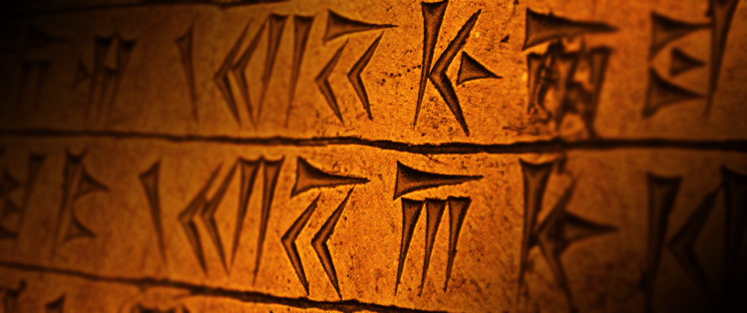 Mésopotamie | Berceau des civilisations | historyweb.fr histoire de la mésopotamie Histoire de la Mésopotamie histoire mesopotamie historyweb