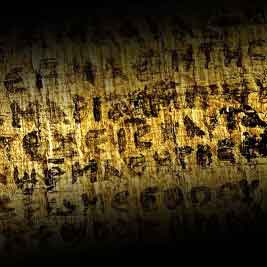 Un fragment d'évangile dans un masque de momie égyptienne momie égyptienne Un évangile du 1er siècle dans une momie égyptienne momie evangile historyweb 267x267