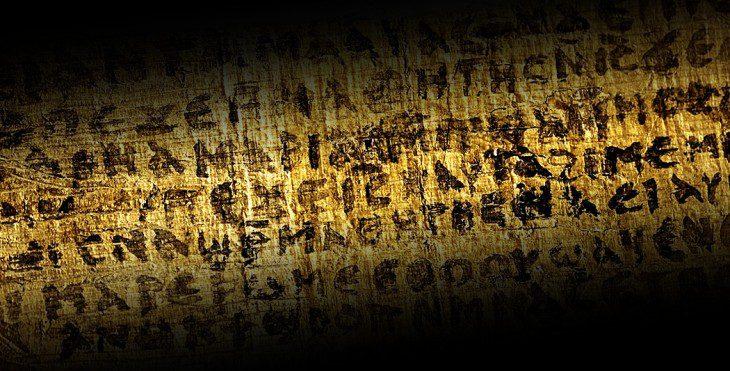 Un fragment d'évangile dans un masque de momie égyptienne momie égyptienne Un évangile du 1er siècle dans une momie égyptienne momie evangile historyweb 730x371