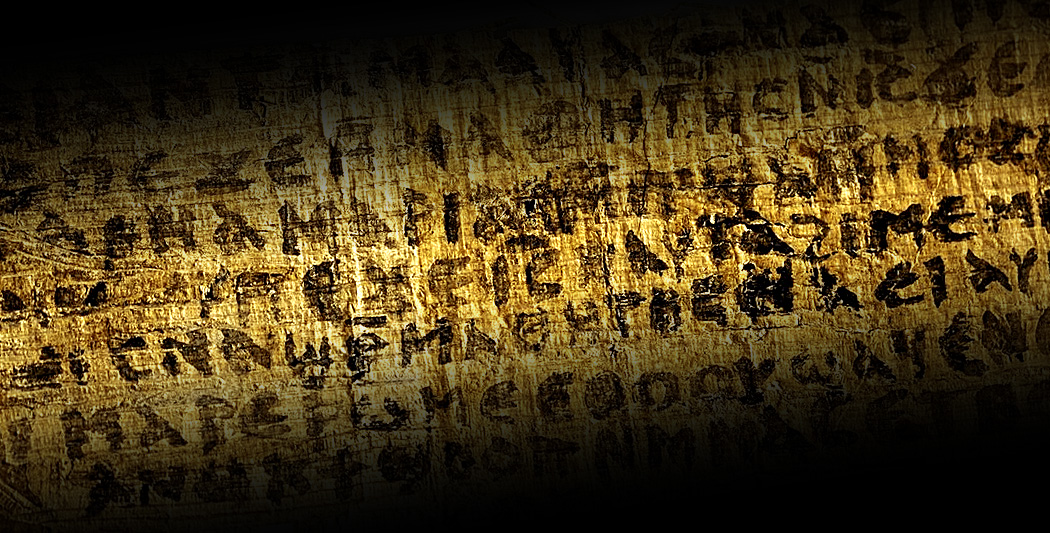 Un fragment d'évangile dans un masque de momie égyptienne momie égyptienne Un évangile du 1er siècle dans une momie égyptienne momie evangile historyweb  Blog Dark All Posts momie evangile historyweb